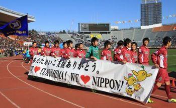 高校サッカーb.jpg